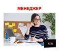 Менеджер по холодным звонкам - Менеджеры по продажам, сбыт, опт в Севастополе