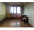 Предлагаем Вам приобрести однокомнатную квартиру  на ул. Гагарина. - Квартиры в Симферополе