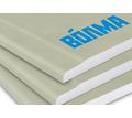 Продам Гипсокартон Волма 9,5 мм - Листовые материалы в Севастополе