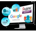 Яндекс Директ - Реклама, дизайн, web, seo в Симферополе