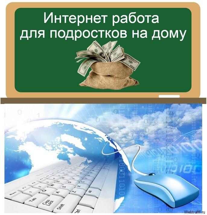 Работа в севастополе удаленно freelance conference interpreters