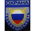 Требуются охранники сутки двое - Охрана, безопасность в Симферополе