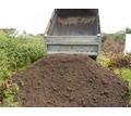 куплю землю или чернозем для огорода - Сыпучие материалы в Крыму