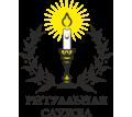 Организация похорон, памятники в Ялте – ритуальная служба «Свеча»: опыт, ответственность! - Ритуальные услуги в Ялте