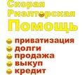 Thumb_big_205739