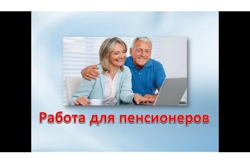 Работа в симферополе 2016 свежие вакансии купить двигатель д-144 в москве частные объявления