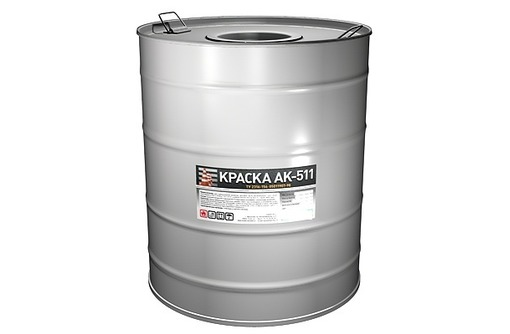 Краска   АК-511  для разметки дорог  91,00р/кг, фото — «Реклама Керчи»