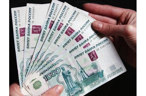 Менеджер по продаже наружной рекламы, фото — «Реклама Севастополя»