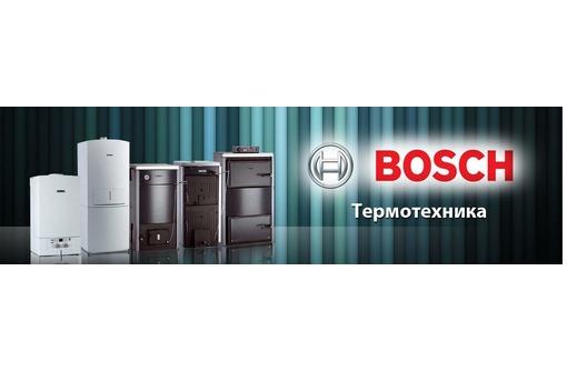 Котлы Bosch Севастополь Акция, фото — «Реклама Севастополя»