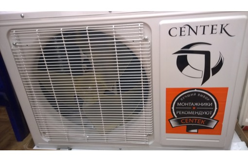 Продам кондиционер Centek CT-5207 Севастополь цена дешево, фото — «Реклама Севастополя»