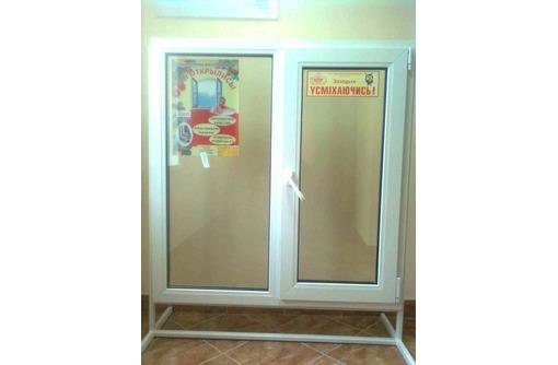 Окна, двери, балконы, роллеты, жалюзи под заказ, фото — «Реклама Феодосии»