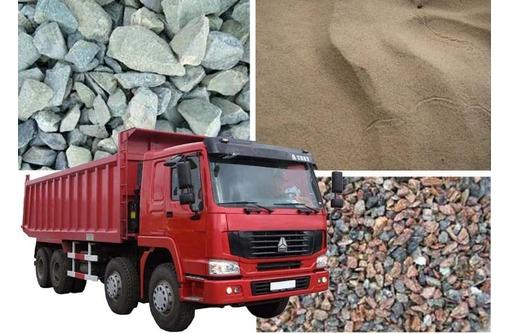 Цемент М 400, М 500 в мешках по 25, 50 кг., фото — «Реклама Севастополя»