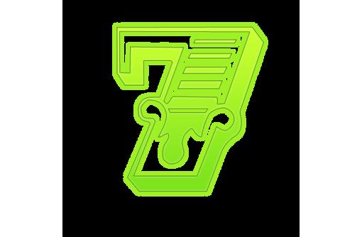Регистрация ООО, ИП, НКО, КФХ, фото — «Реклама Симферополя»
