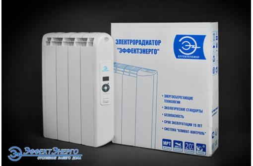 Электрорадиаторы с климат-контролем, фото — «Реклама Джанкоя»