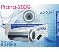 Thumb_big_prana_recuperator_200g