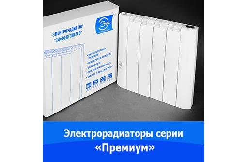 Экономные электрорадиаторы с климат-контролем, фото — «Реклама Евпатории»