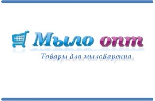Увлажняющее очищающее молочко (Калмискин), фото — «Реклама Джанкоя»