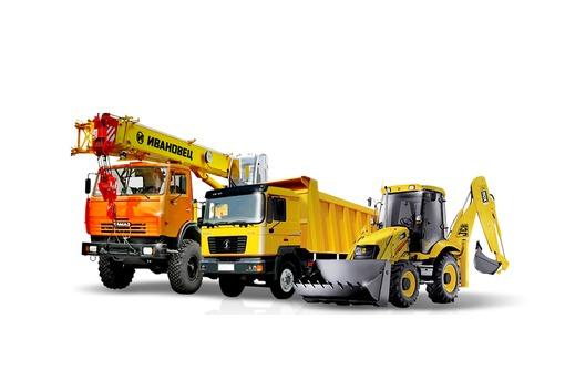 Спецтехника по Керчи и региону. Автокран, автовышка, грузовик, манипулятор, самосвал, экскаватор, фото — «Реклама Керчи»