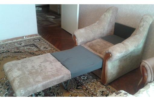 Продам кресла- кровать 2 в отличном состоянии., фото — «Реклама Севастополя»