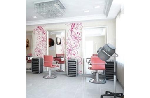 Оборудованный Салон Красоты в Центре города, площадью 61 кв.м., фото — «Реклама Севастополя»