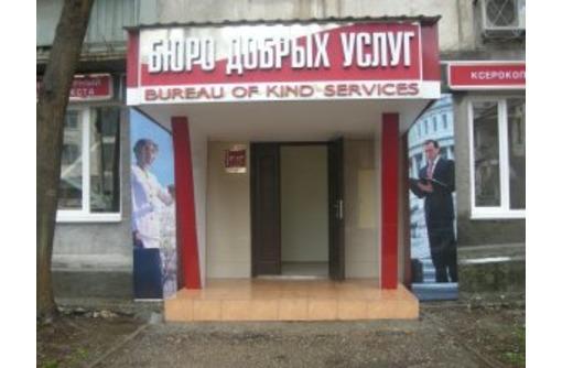 Переводы документов, апостиль, консульская легализация, фото — «Реклама Севастополя»