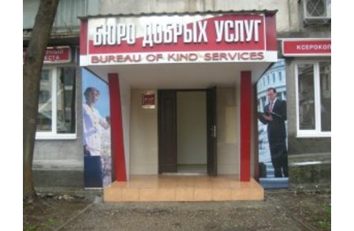 приглашаем на бесплатные стрижки, фото — «Реклама Севастополя»