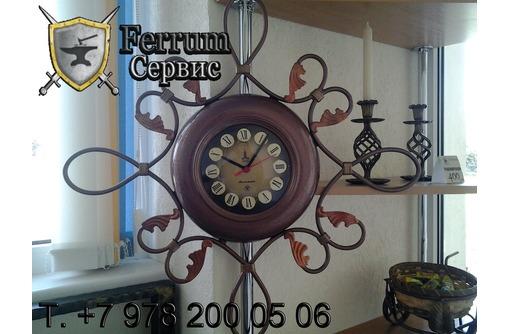 Кованые часы. Изделия из металла и ковки., фото — «Реклама Севастополя»