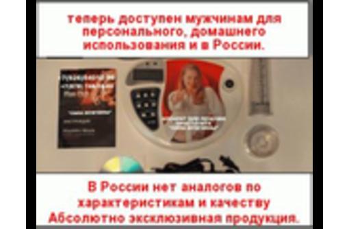 Медицинский прибор для решения проблем  простатита и импотенции, фото — «Реклама Севастополя»