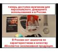 Thumb_big_16882309.eivflsofqb.156x120
