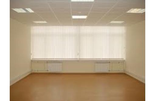 ПОЖАРОВА - Аренда Офисного помещения площадью 200 кв.м., фото — «Реклама Севастополя»