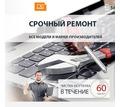Thumb_big_v52zdj0ynne
