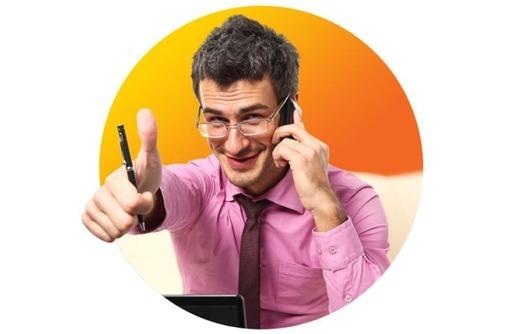 Менеджер - специалист по рекламе, фото — «Реклама Алупки»