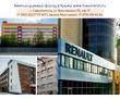 Вентилируемый фасад Крым (Севастополь), фото — «Реклама Севастополя»