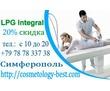 Центр Аппаратной косметологии и эстетической медицины, фото — «Реклама Симферополя»