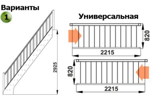 Лестницы деревянные модульные чердачные винтовые  - ДЕШЕВО!!! быстро качественно, фото — «Реклама Севастополя»