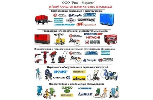 Строительное и промышленное оборудование, фото — «Реклама Керчи»