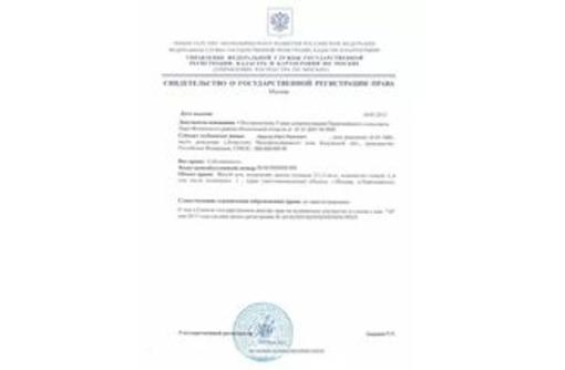 Получение свидетельства о праве собственности российского образца, фото — «Реклама Севастополя»