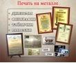 Таблички,объемные таблички,шильдики,изделия из акрила и тд, фото — «Реклама Севастополя»