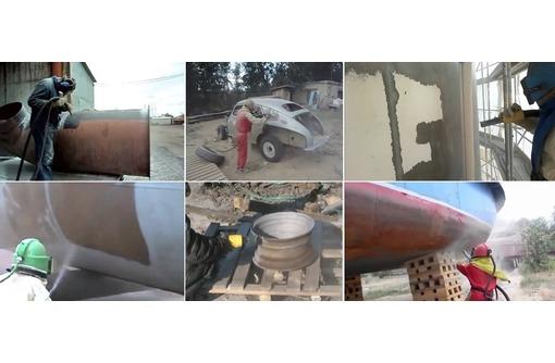 Пескостуруй, пескоструйные работы, фото — «Реклама Керчи»