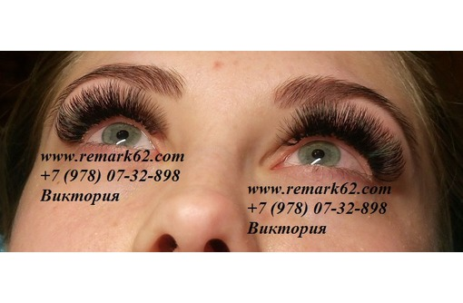 Наращивание и покраска ресничек в Севастополе!, фото — «Реклама Севастополя»