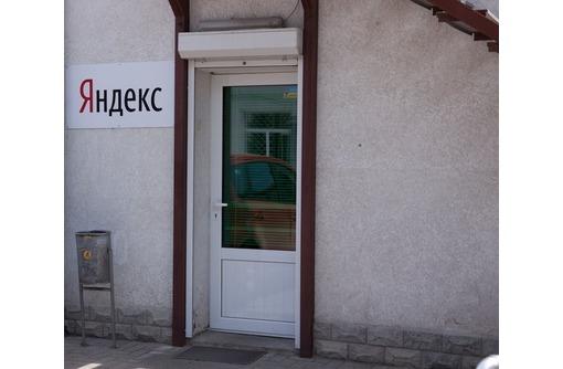 Новый Офис/Салон на Большой Морской, фото — «Реклама Севастополя»