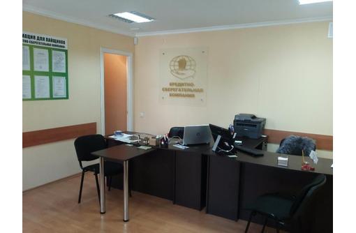 ЭЛИТНЫЙ Трех-кабинетный Офис в Центре города, площадью 55 кв.м., фото — «Реклама Севастополя»