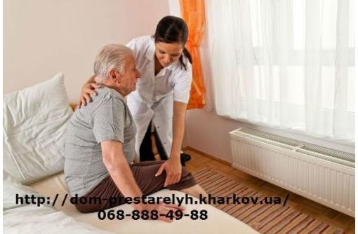 Реабилитация и квалифицированный уход за пожилыми людьми, фото — «Реклама Алушты»