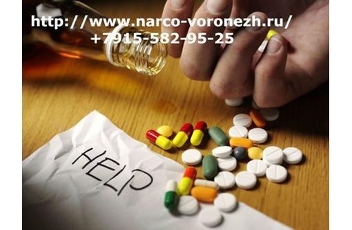 Наркологическая клиника Здоровье в Воронеже, фото — «Реклама Алушты»