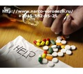 Наркологическая клиника Здоровье в Воронеже - Медицинские услуги в Алуште