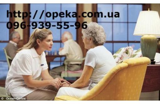 Частный дом для пожилых людей Опека, фото — «Реклама Алушты»