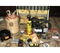 Ремонт, обслуживание  холодильного оборудования, стиральных машин - Ремонт техники в Алуште