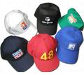 Печать на бейсболках, футболках - Реклама, дизайн, web, seo в Симферополе