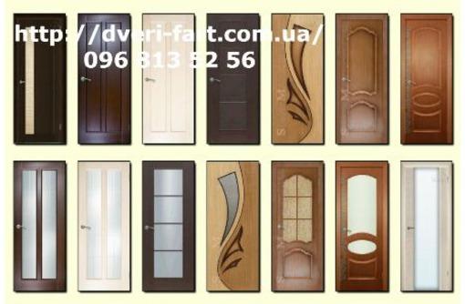 Купить недорогие входные двери, фото — «Реклама Алушты»