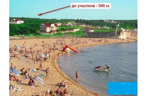 Лучшие участки ИЖС у моря в Любимовке город Севастополь., фото — «Реклама Севастополя»